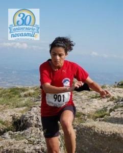 Gente Novasmile: Carmen Martínez Peñalver, Atleta de Élite